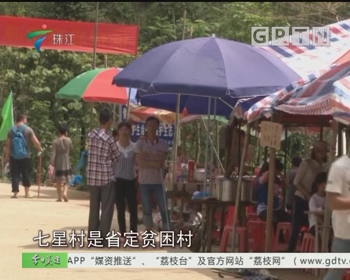 阳春:山顶小集市助村民增收