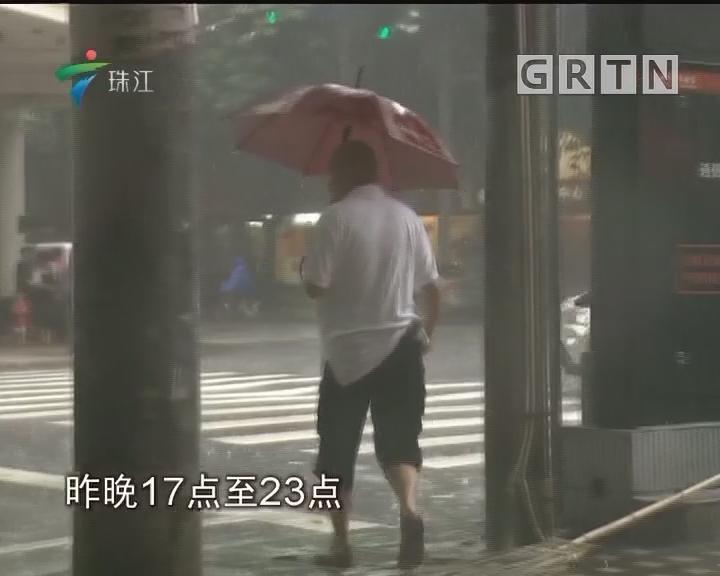广东:下周一将迎新一波强降水