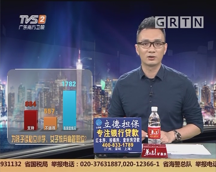 20180512互动集锦