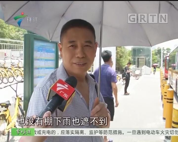 公交站成暴晒台 建议增加遮阳设施