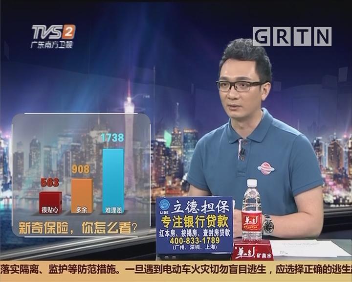 20180506互动集锦