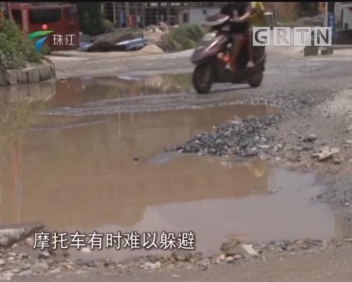 茂名:省道破烂多年没修 群众出行诸多不便