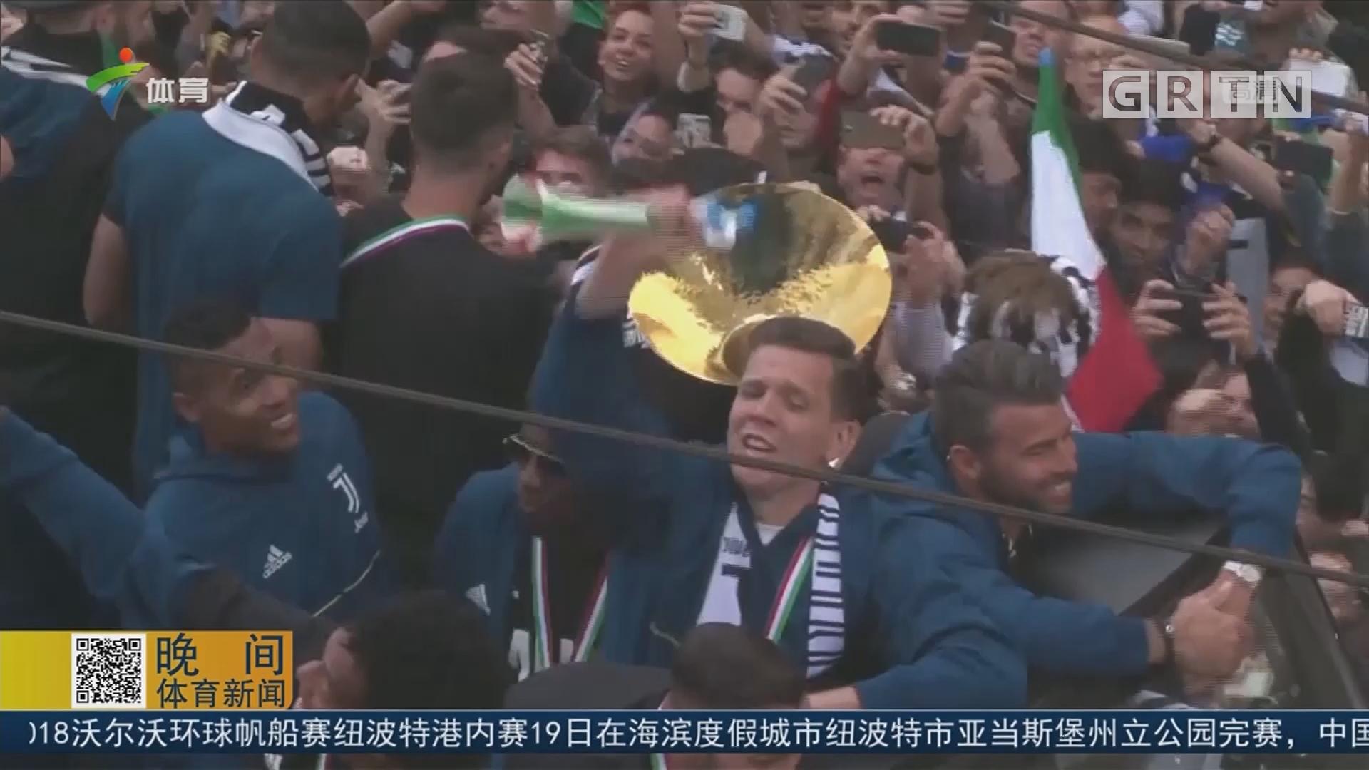 尤文图斯夺冠巡游 四万球迷送别布冯