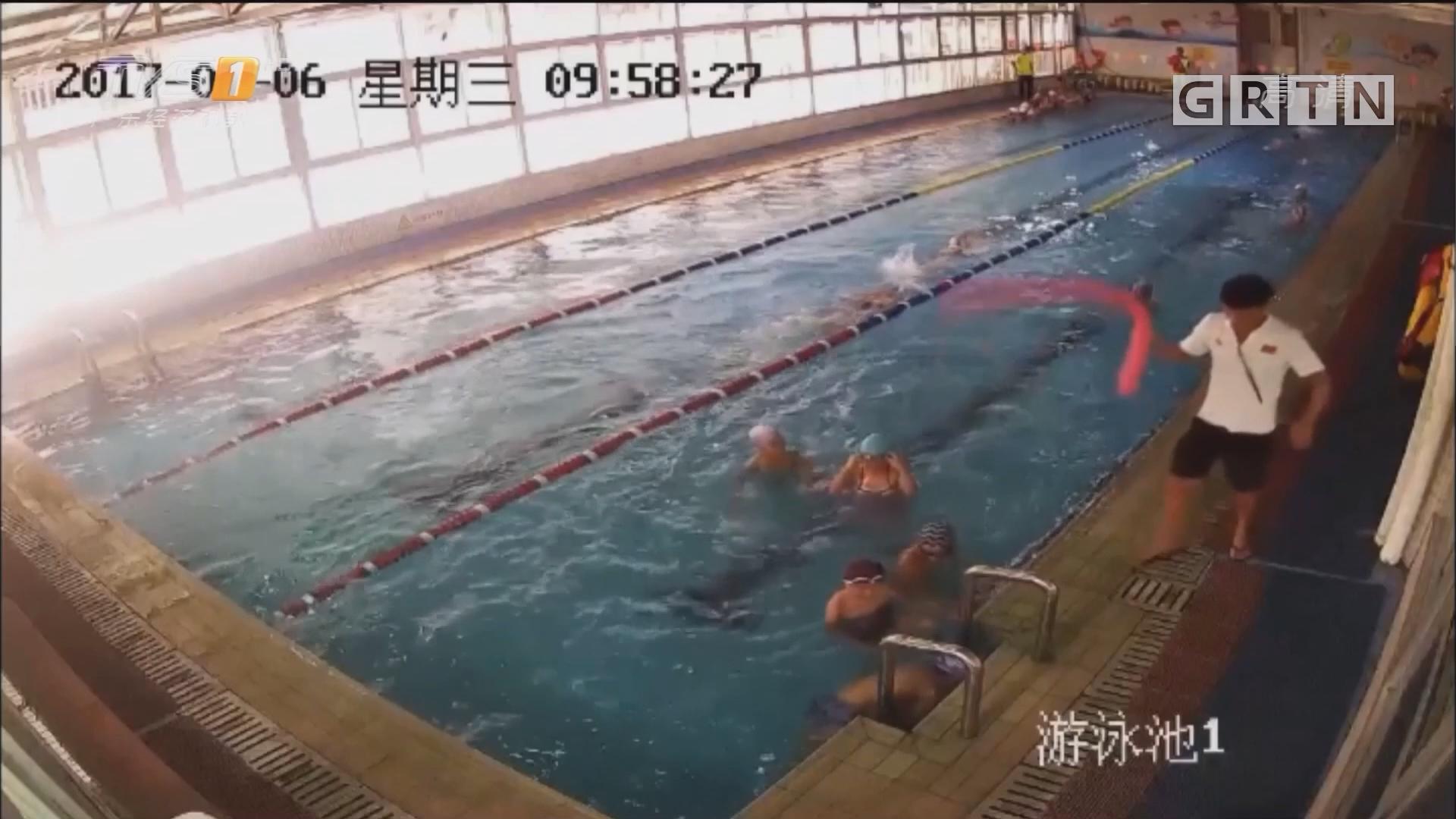 新闻调查:九岁男童溺毙学校游泳课 遭无证急救员抽打(上)