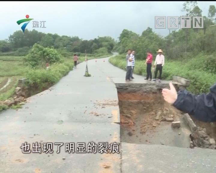 阳西:县道涵洞被冲垮 急修便道保通行