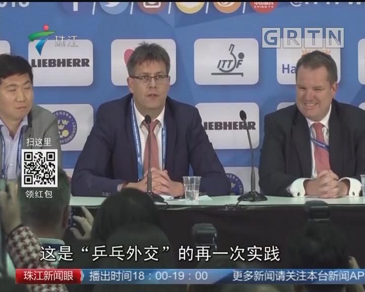 乒乓外交:朝韩女队合并参加世乒赛