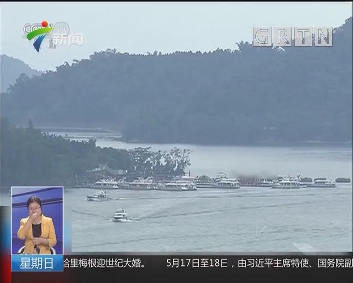"""台湾:砸五千万救观光 如此""""豪气""""仍被骂"""