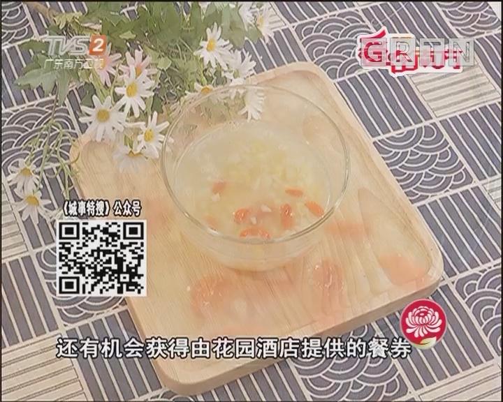 淮山玉米马蹄甜汤