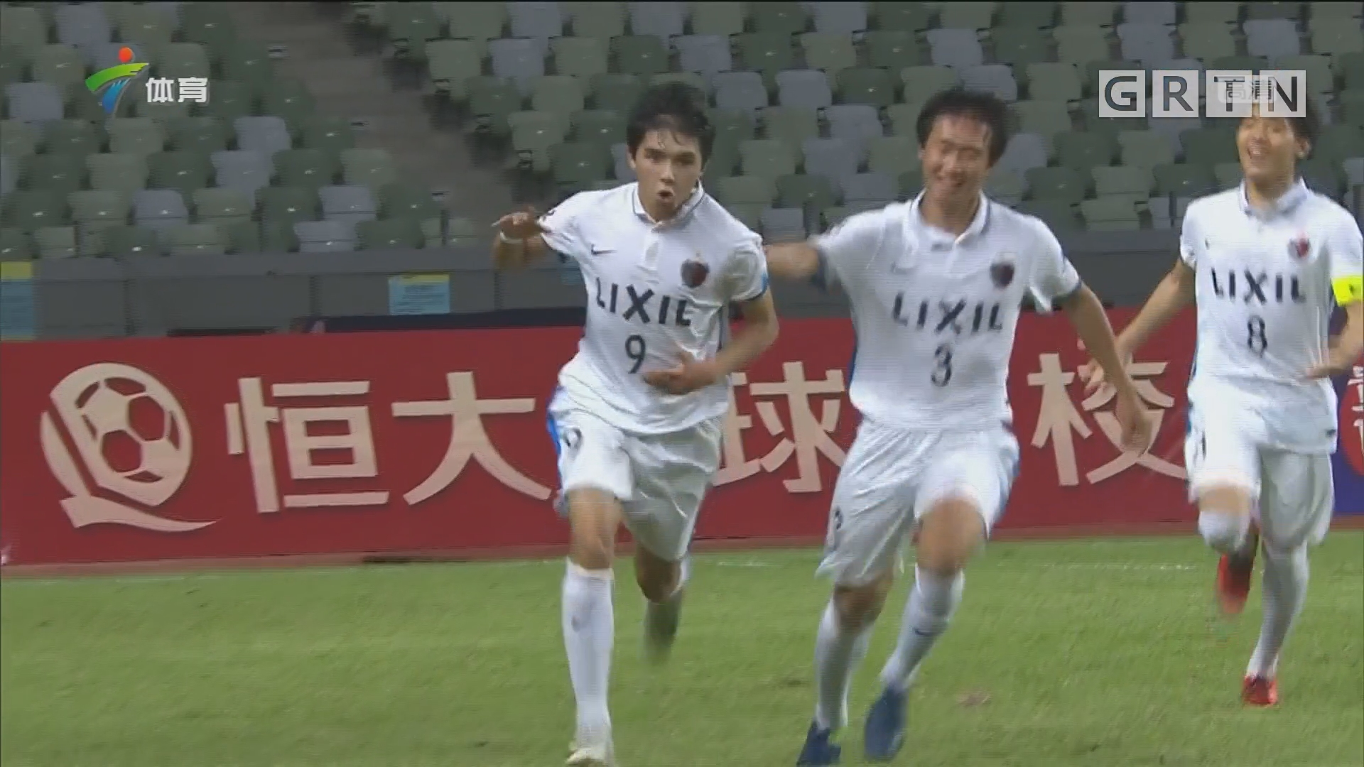 U17国际冠军赛 恒大夺金蝶组亚军