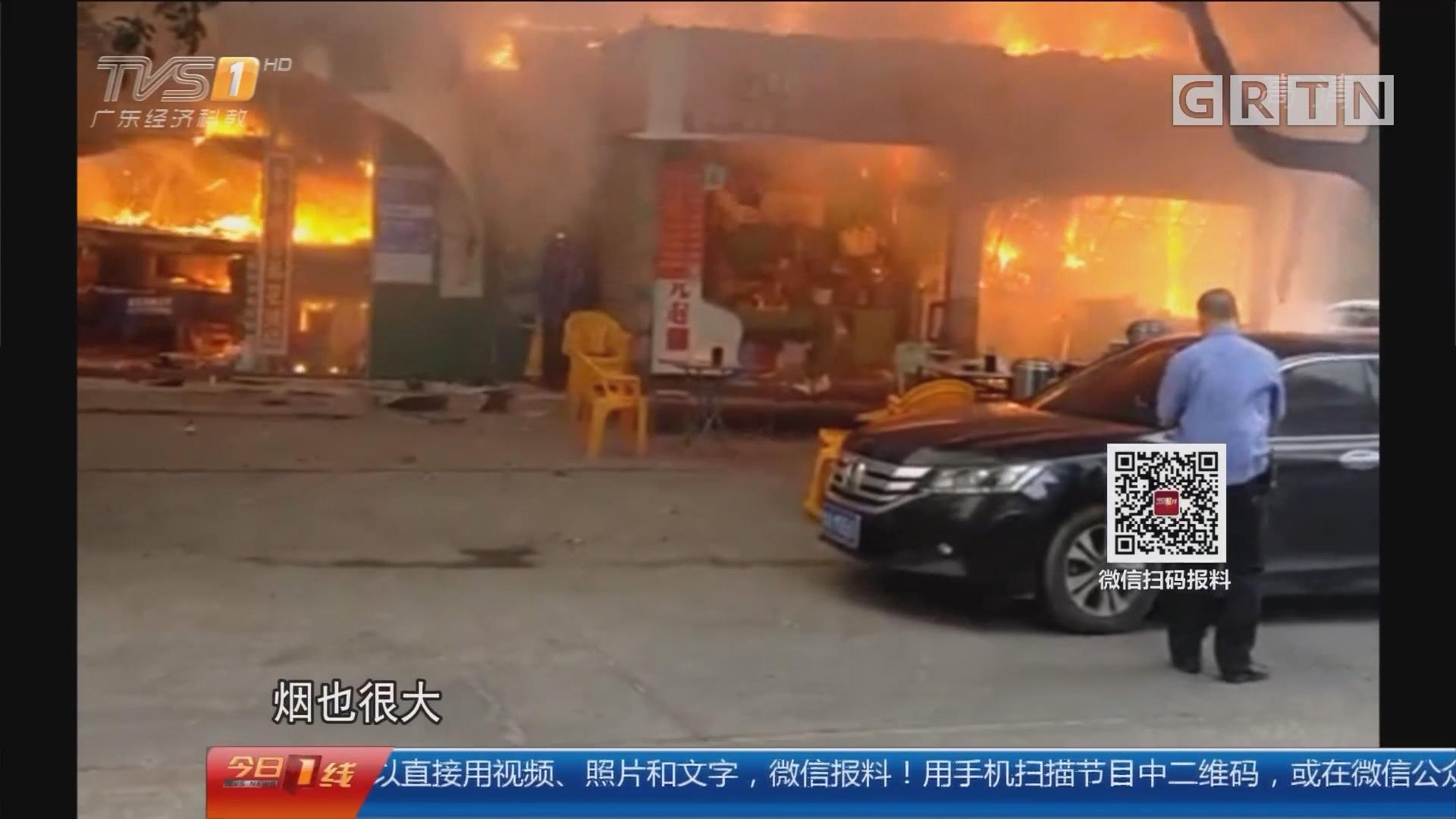 东莞长安:小百货起火三人被困 消防员火海救人