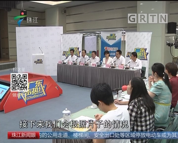省住建厅:广州今年新增5座垃圾焚烧厂