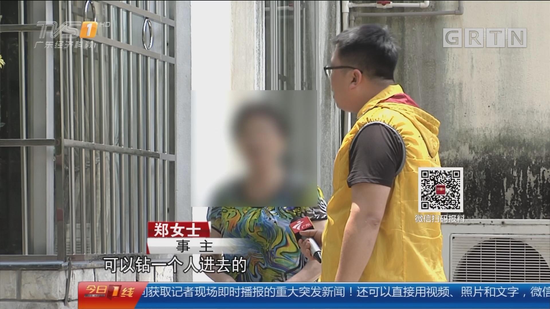 中山:猖狂盗窃留字条索要20万 不给炸房子?