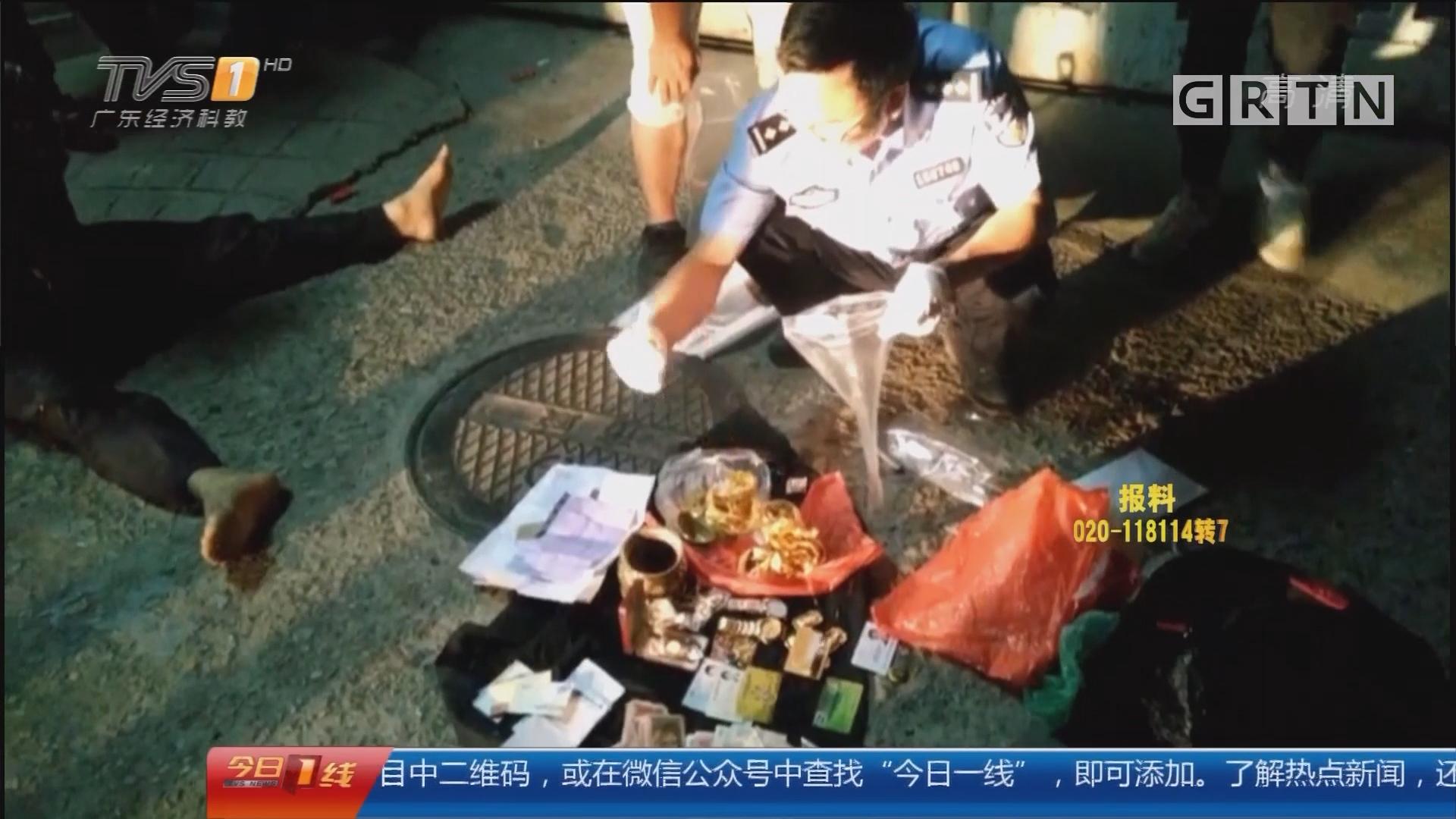 东莞塘厦:珠宝店被盗 24小时不间断伏击