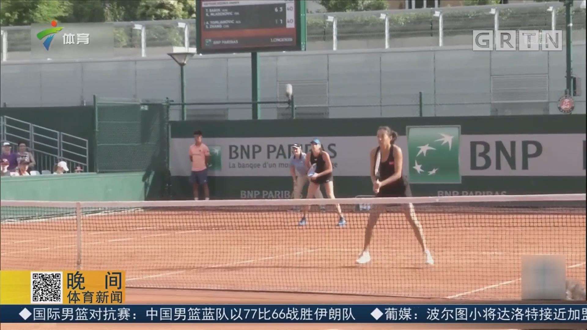 法网女双赛 段莹莹组合晋级 彭帅、张帅皆止步