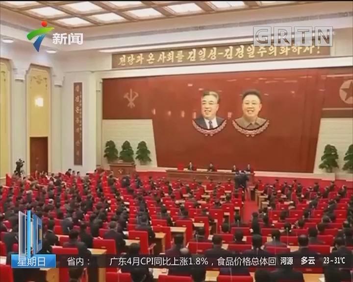 半岛局势:朝鲜宣布将于本月下旬废弃北部核试验场