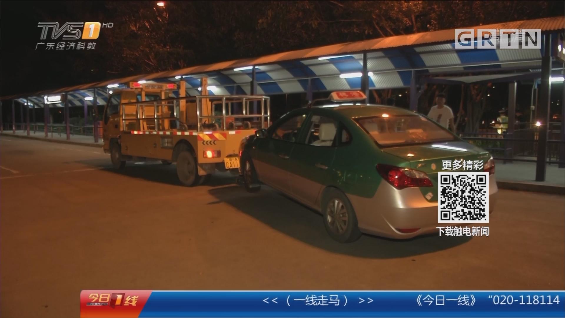 广州交警查处假的士:司机弃车逃跑 装跳表器车费飙升
