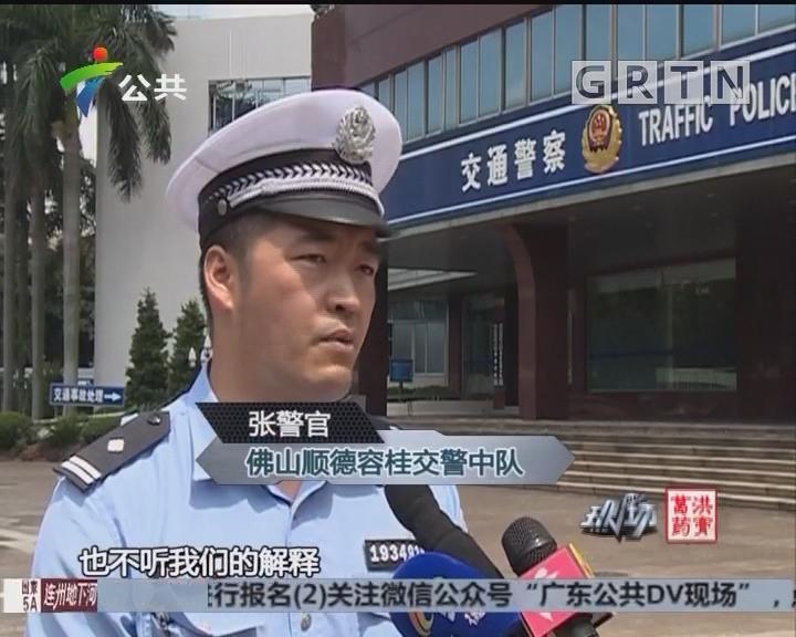 男子驾电动车遇查 暴力抗法被拘留