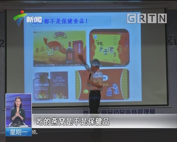 广东:老年人遭遇保健品陷阱居消费投诉首位