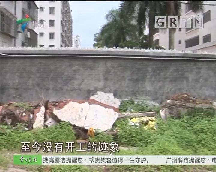 茂名:小区入住两年不通路 业主出行难难难