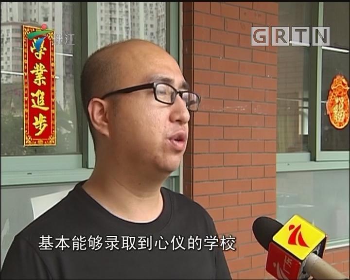 2018广东普通高校招生工作规定出台