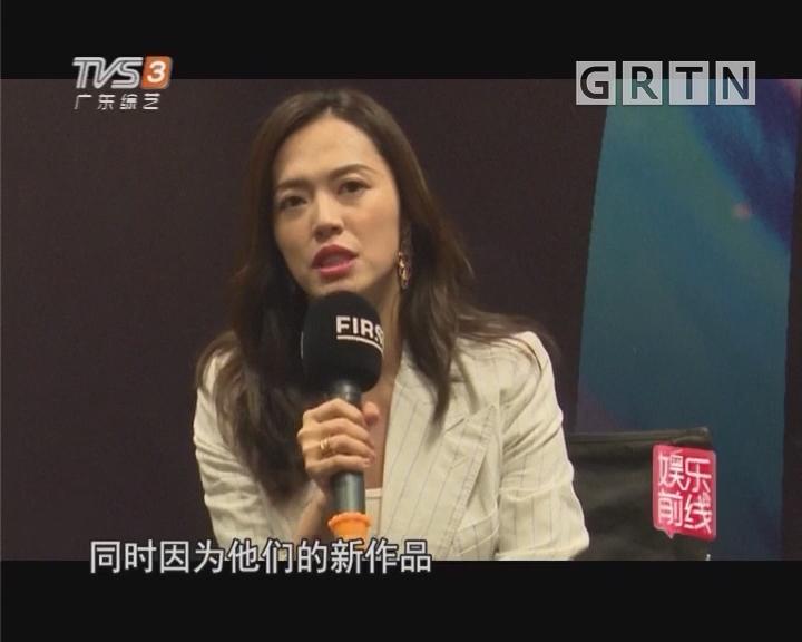 赵薇身体力行鼓励青年电影人