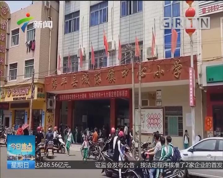 """汕尾海丰:""""教育强县"""" 六所小学都是""""大班制""""?"""