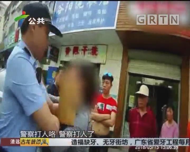 暴力阻挠治安监控安装 宠物店老板娘咬伤民警