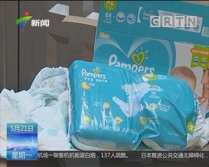 中山:婴儿纸尿片里竟然有活虫