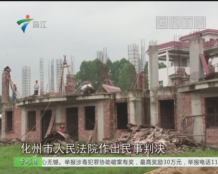 镇政府:部分楼房先复工 寻求方案再调处