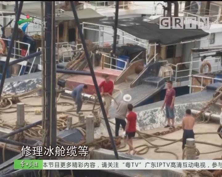 茂名:伏季休渔 严查偷捕