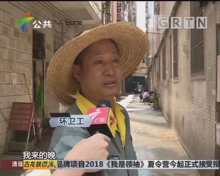 广州:大街上突然泥土喷射 街坊商铺纷纷中招