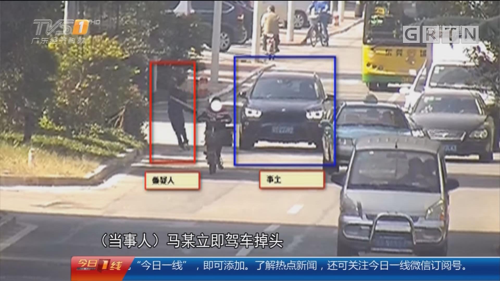 东莞:碰瓷团伙屡屡作案 警方一网打尽