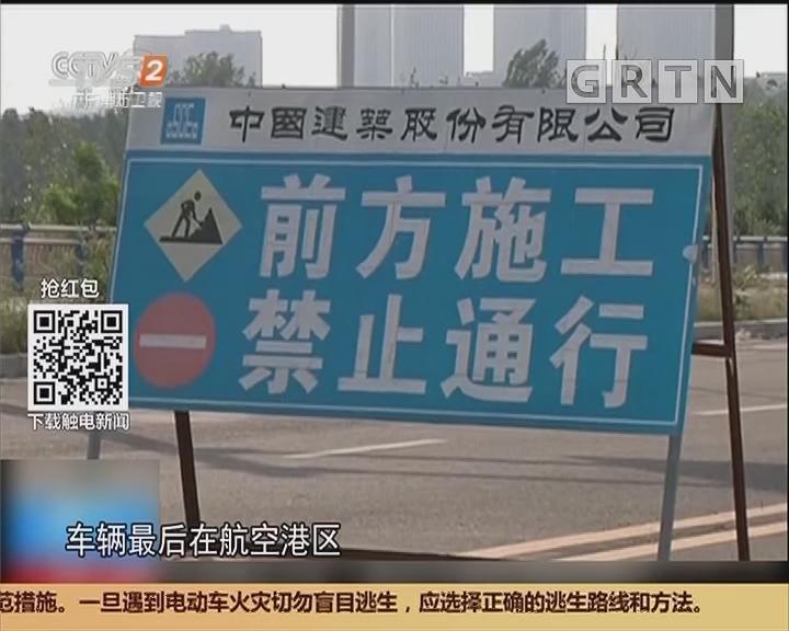 河南郑州:郑州警方披露顺风车案侦破细节