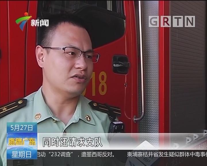 汕头:谎报火警 消防扑空