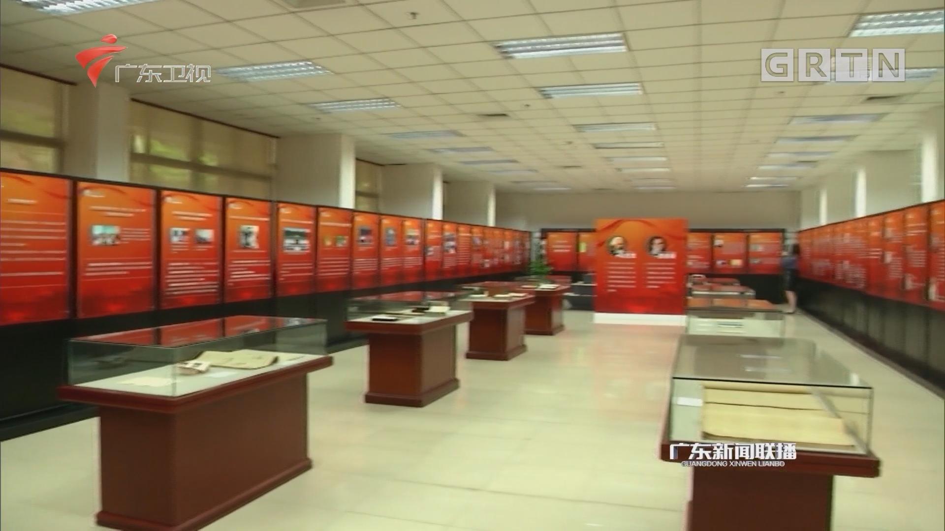 中山大学举办马克思诞辰200周年专题展
