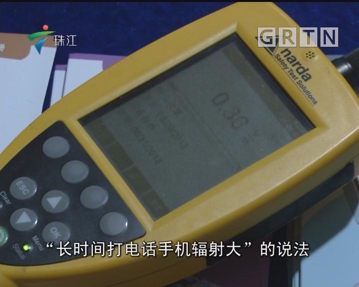 """广州:""""黑夜""""科技体验 市民称好过瘾"""