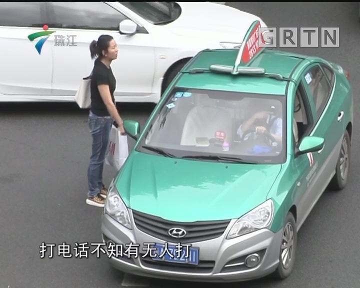 广州出租车调价 优势何在?