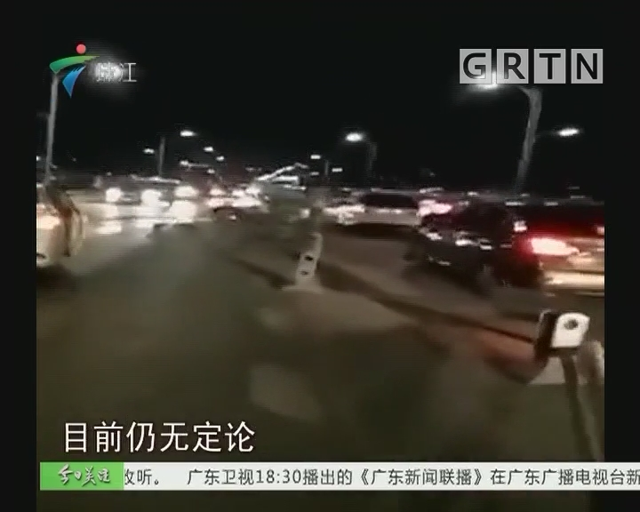 清远大桥上四车连环撞 乱用远光灯存在隐患