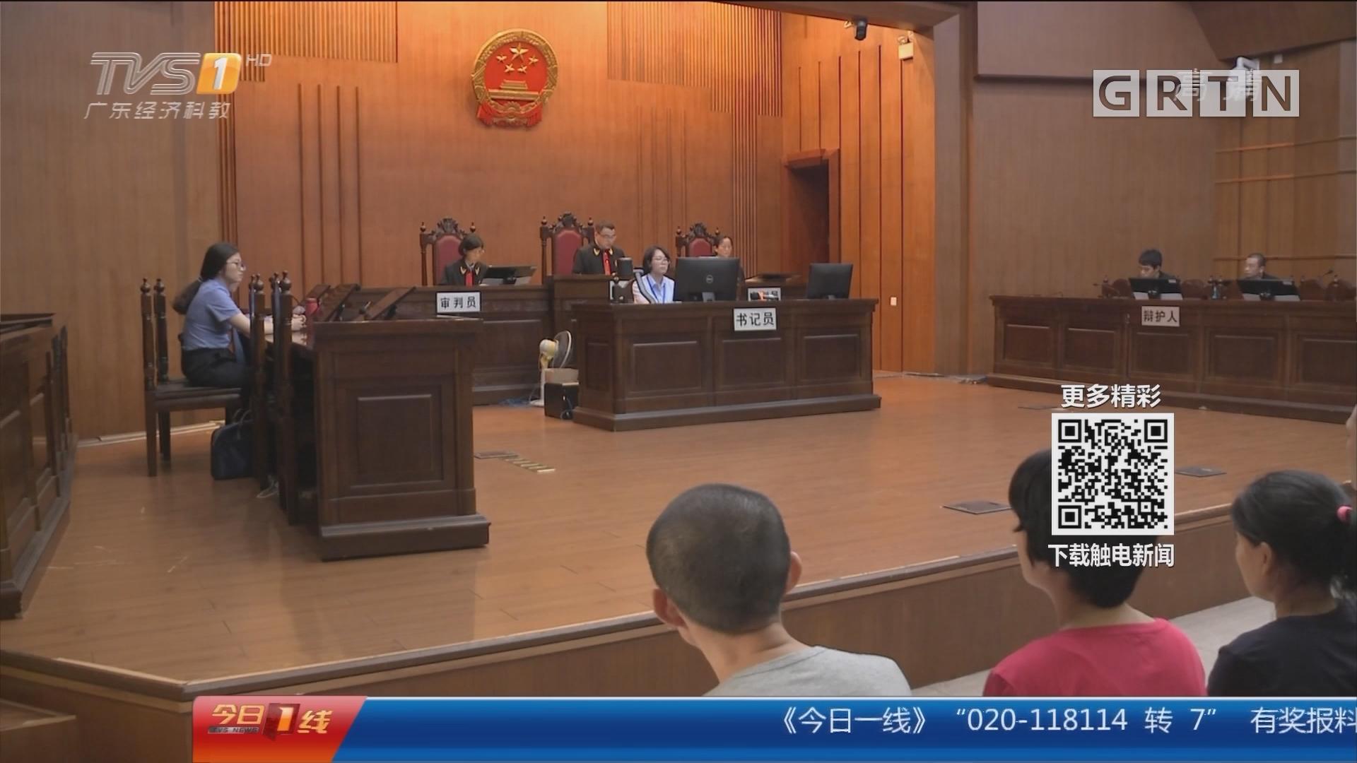 """""""扫黑除恶""""案件宣判 惠州:黑社会团伙过堂 主犯获刑25年"""