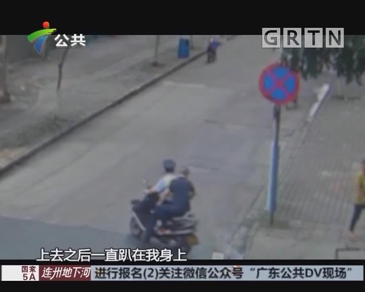 佛山:男子吃了魔鬼辣椒 突感不适求助交警