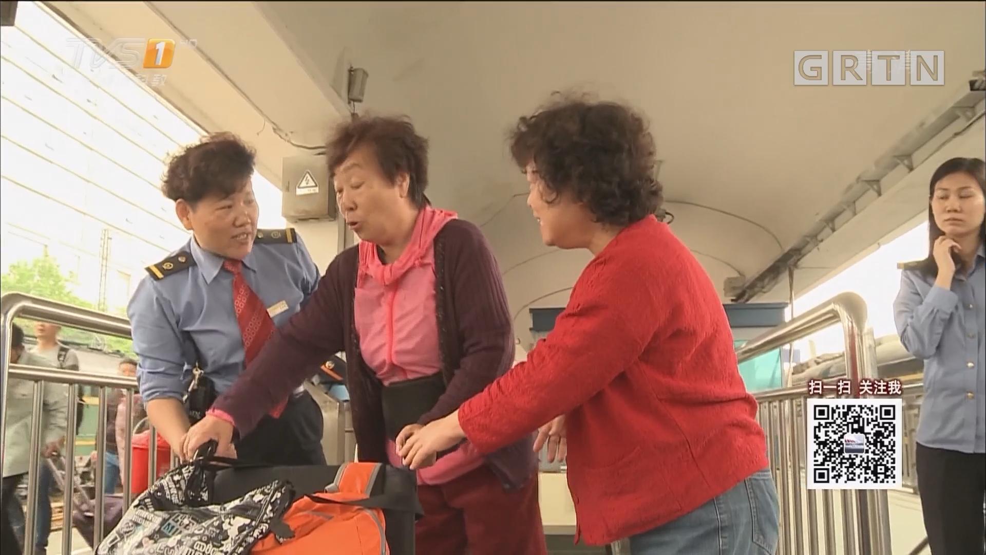 杨春娥:我想为旅客做点力所能及的事情(上)