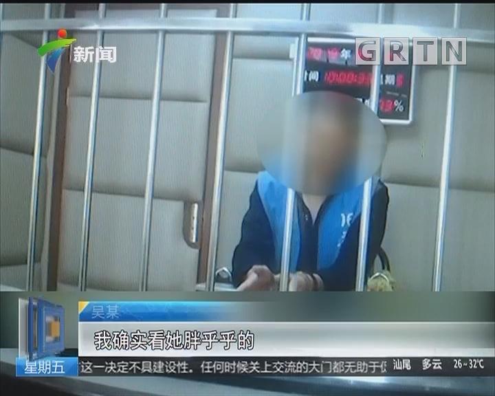 江苏:九岁女童独坐网约车 遭司机猥亵