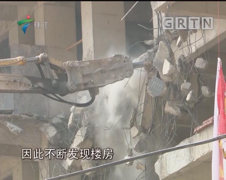 """追踪:惠东""""最牛""""违建开拆 楼盘质量堪忧"""