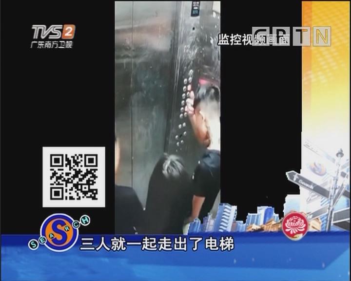 两男子电梯内撒尿