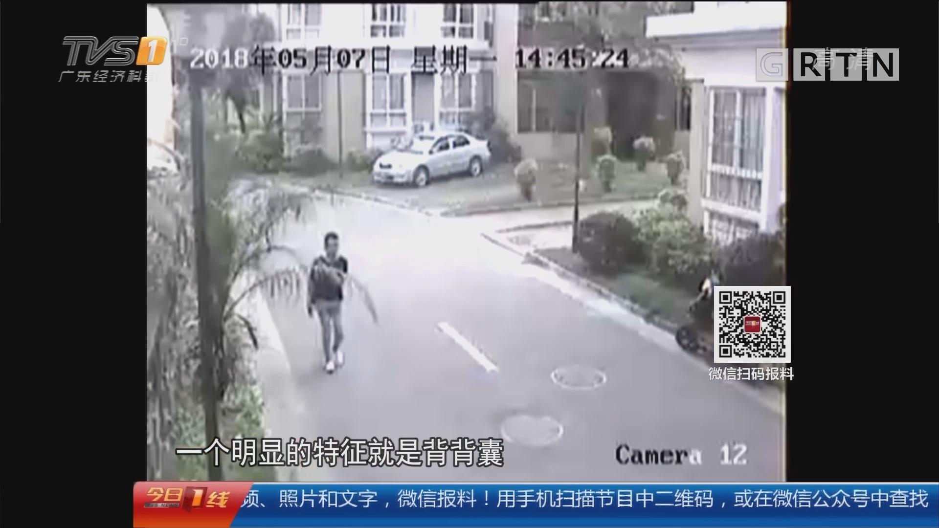 中山南朗:小偷锯开窗户入室盗窃 警方布控抓捕