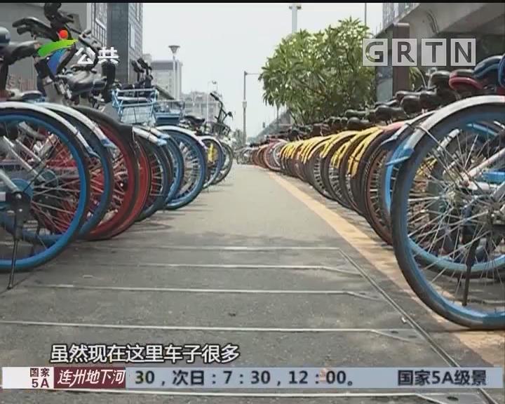 珠海:男子暴力扔共享单车 堆起近两米高