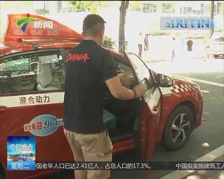 广州出租车今起调价:打车贵多少?记者亲测5公里路程贵1元
