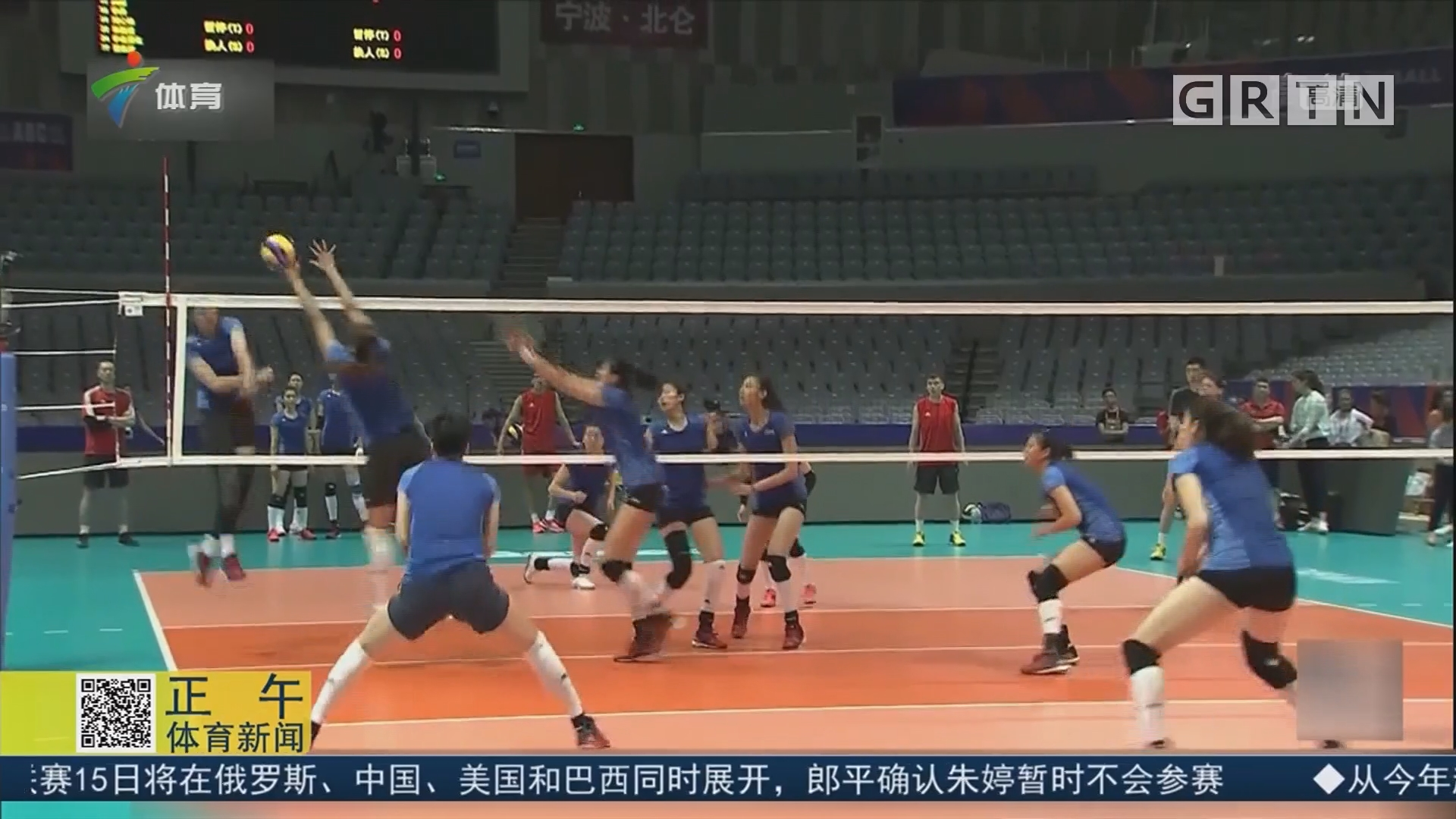 大赛将近 中国女排积极备战