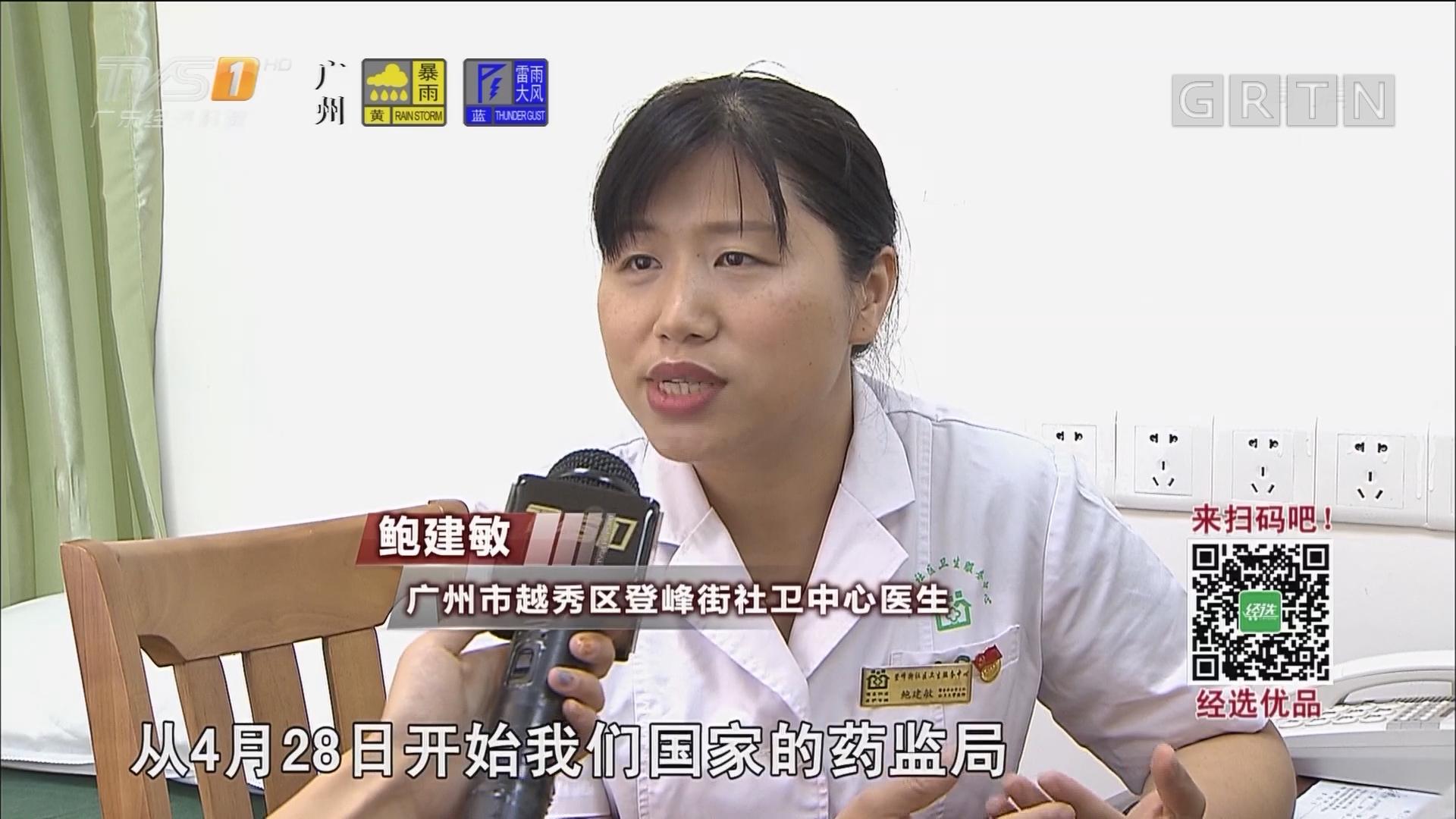 本土视线:香港九价HPV疫苗断供?专家提醒不用慌
