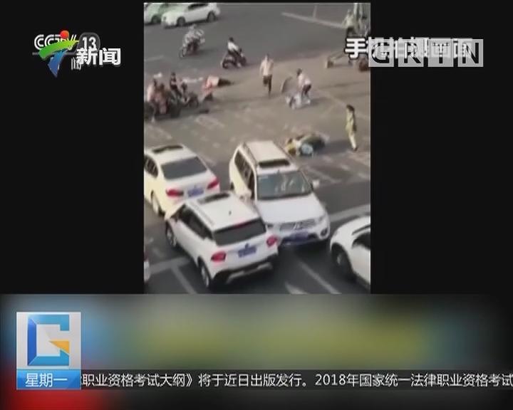 四川成都:越野车闹市逆向冲撞 致3人受伤